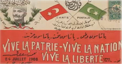 vive la patrie nation liberte1908